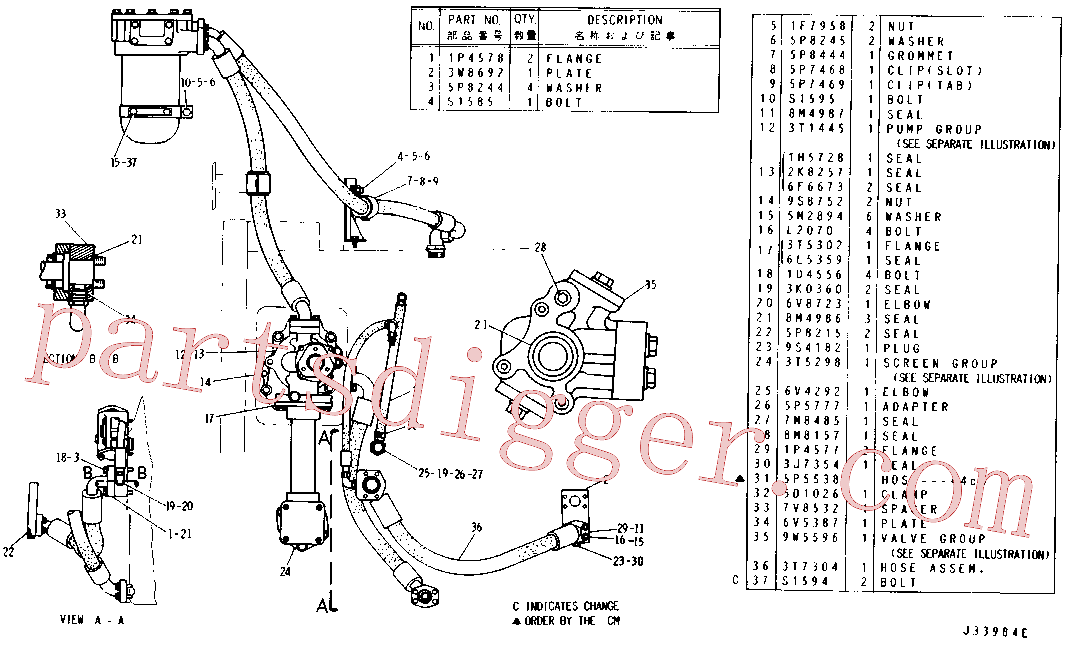 CAT 371-4306 for 7U Bulldozer(TTT) power train 7G-5529 Assembly
